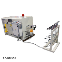 Double Twist Cable Bunching Machine | TaiZheng